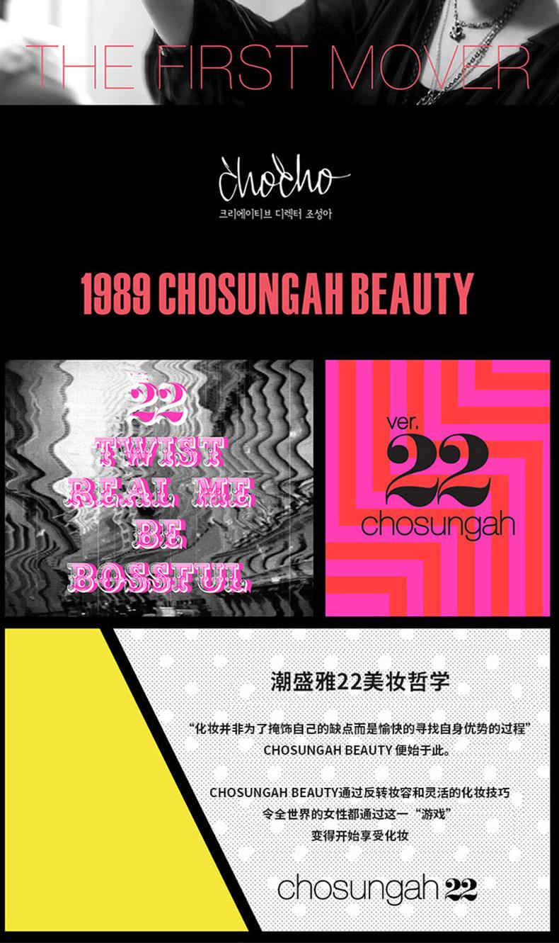 Chosungah22瞳孔美人染眉膏_10.jpg