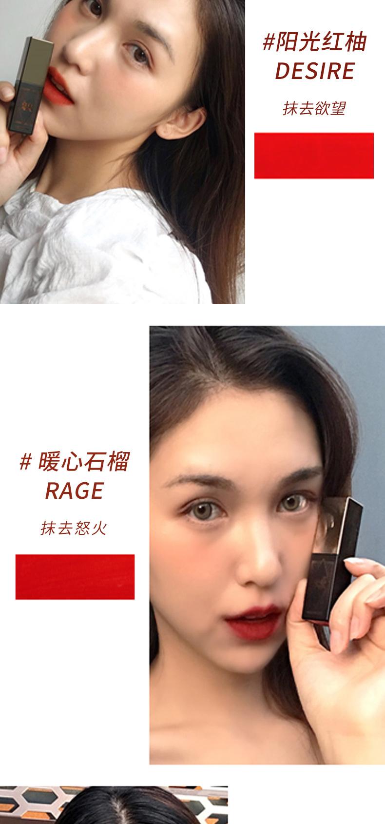 Chosungah22唇属美人轻薄哑光唇釉_09.jpg