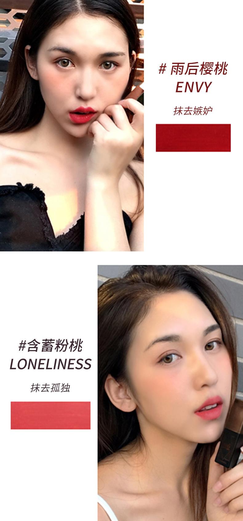 Chosungah22唇属美人轻薄哑光唇釉_10.jpg