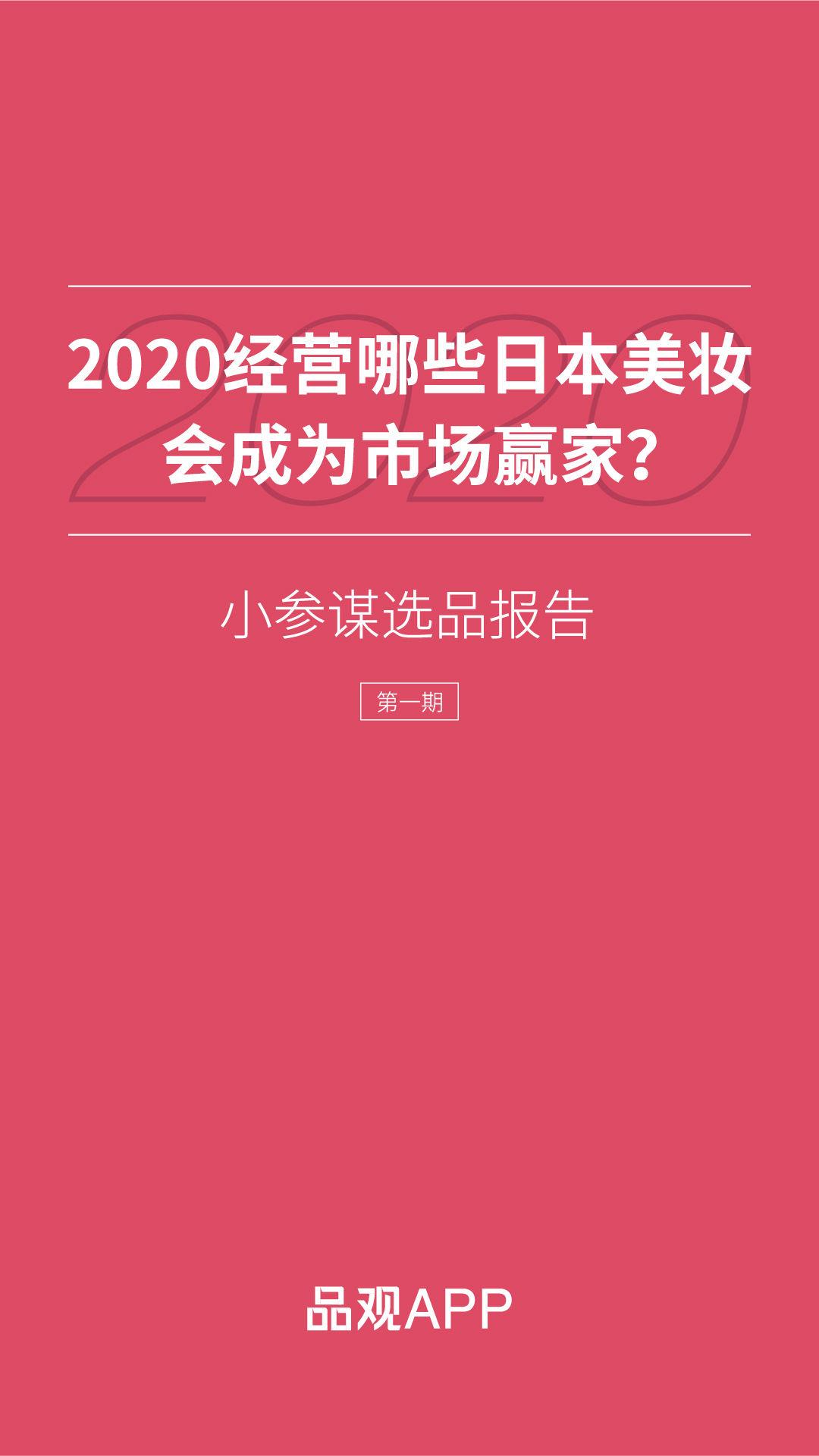 选品报告0721q_1.jpg