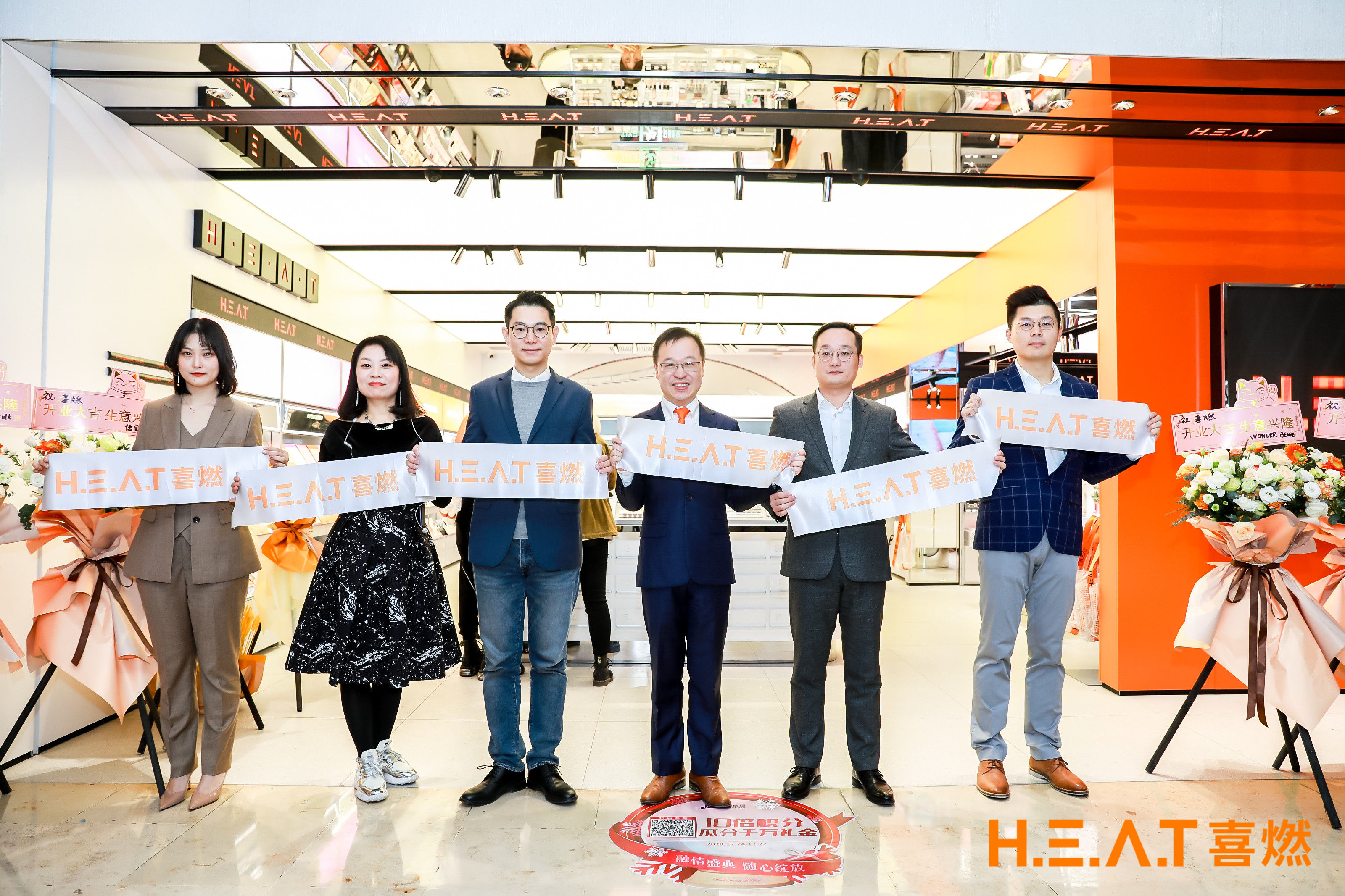 H.E.A.T喜燃南京德基廣場旗艦店開業儀式.jpg