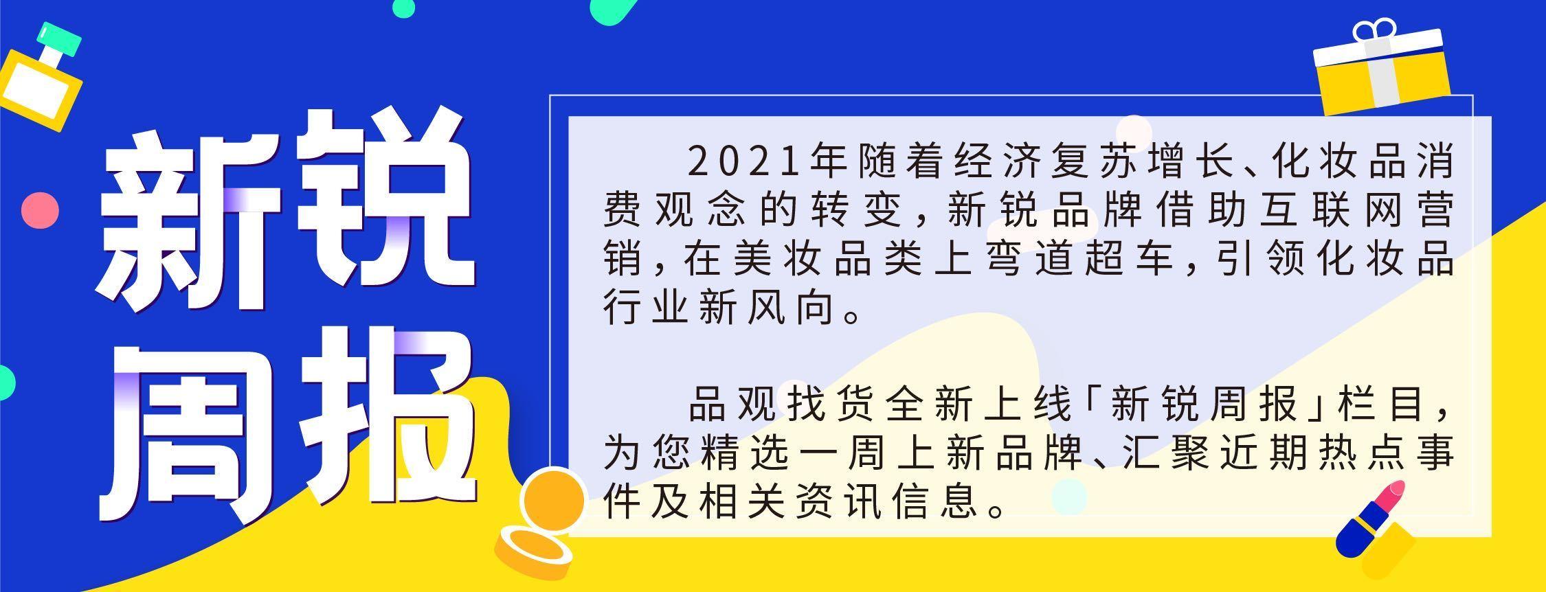 微信圖片_20210629165628.jpg
