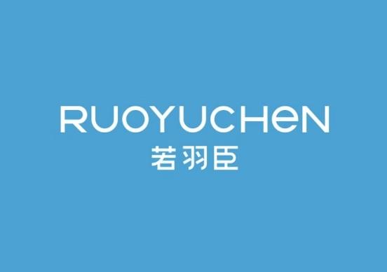 """若羽臣IPO走到""""岔口"""":上会被""""暂缓表决"""""""